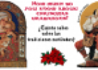 Christmas Trivial | Recurso educativo 55405